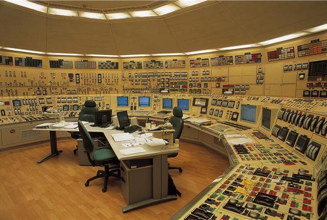Mas informacion sobre reactores y generación nuclear en Endesa Educa